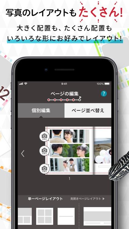 フォトブック・写真アルバム 作成アプリ しまうまブック screenshot-3