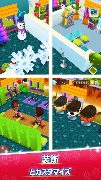 My Gym:フィットネススタジオマネージャー ゲームのスクリーンショット4