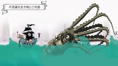 We ARGH Piratesのおすすめ画像4