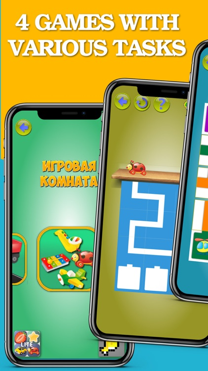 Puzzle collect maze game