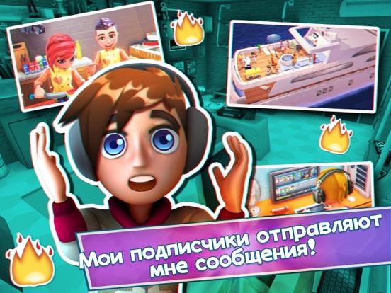 Youtubers Life: Gaming Channel для iPad