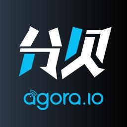 分贝 - Agora 高音质语音聊天室