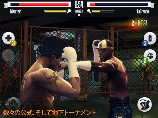 リアル ボクシングのおすすめ画像4