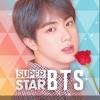 SUPERSTAR BTS - iPadアプリ