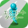 国際興業 - iPhoneアプリ
