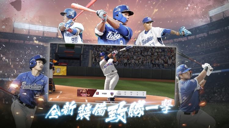 棒球殿堂 screenshot-5