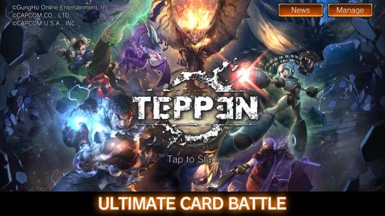 TEPPEN screenshot-0