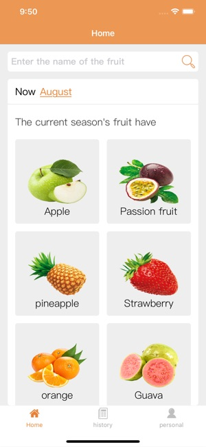 Seasonal fruit on the App Store