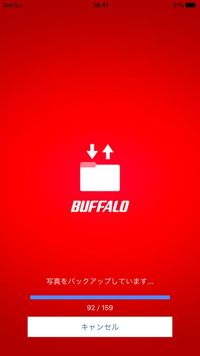 File Manager for RUF3-ALのおすすめ画像2