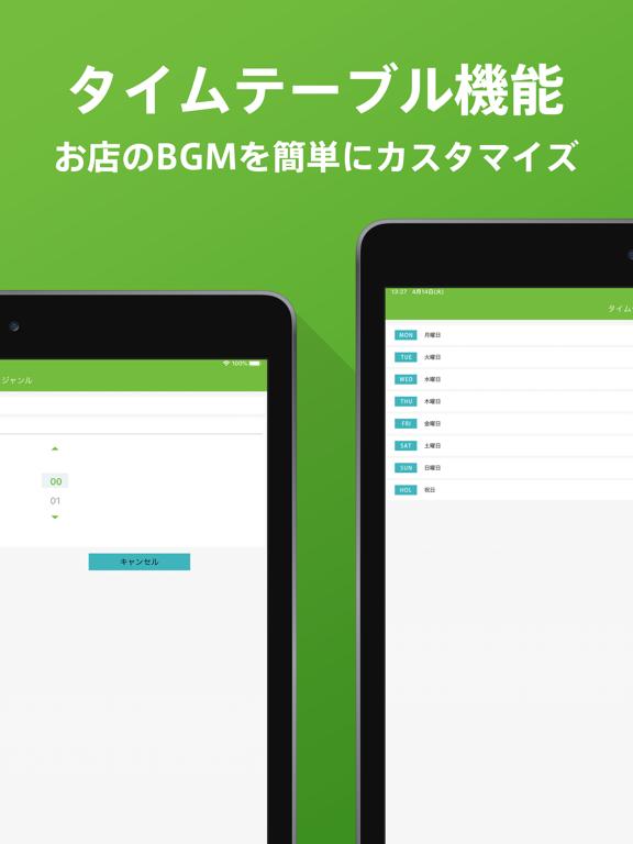店舗BGM モンスター・チャンネルのおすすめ画像4