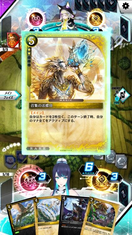 ゼノンザード(ZENONZARD) screenshot-4