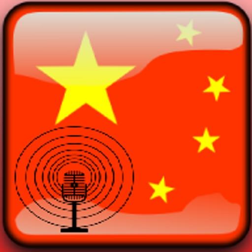 Chinese Radio FM