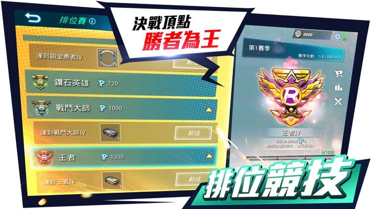 全息射手 screenshot-4
