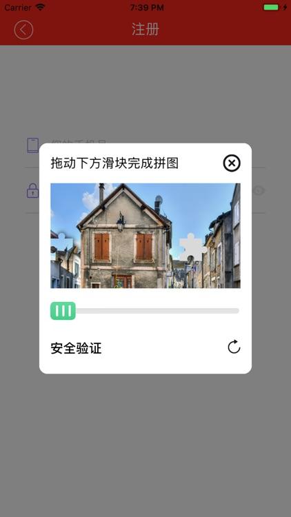 家政兼职赚钱平台-商户端 screenshot-8