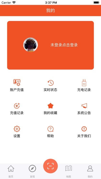 蓉E充 screenshot-1