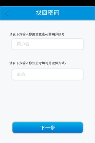 德晟云安防 - náhled