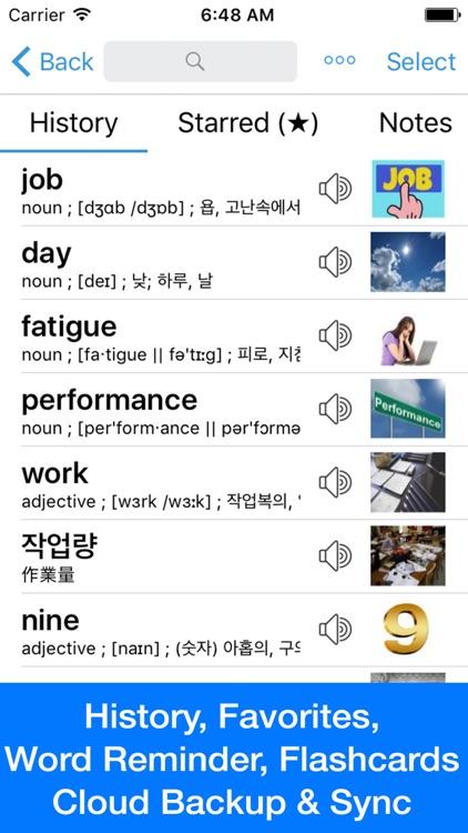 Korean Dictionary - Dict Box screenshot-3