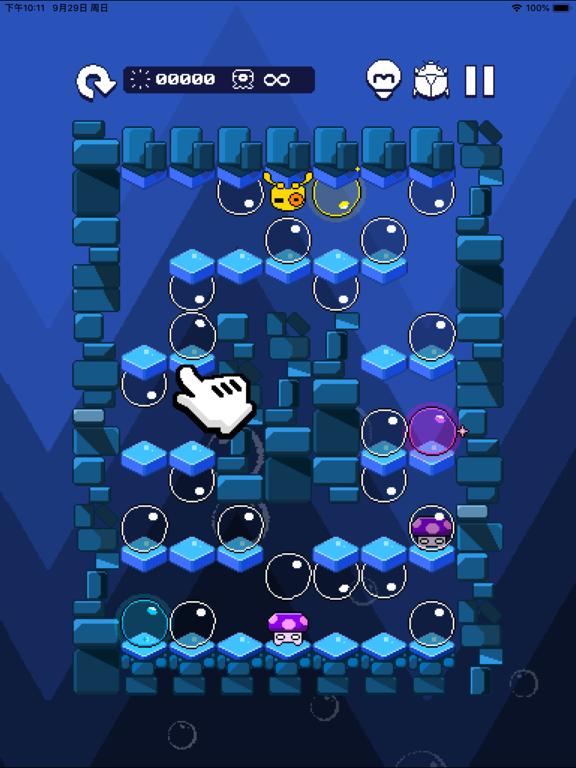 Colorful Bubbles screenshot #3