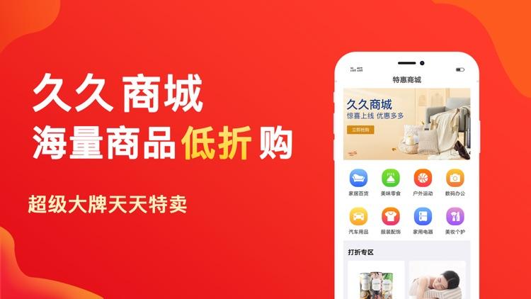 加油久久-5折加油中国石化石油卡 screenshot-3