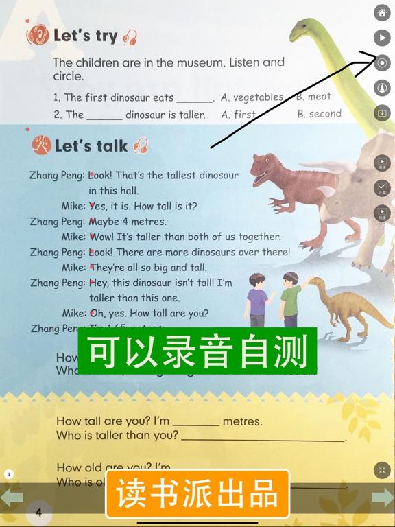 六年级下册英语PEP小学人教版同步教材点读机 screenshot 11