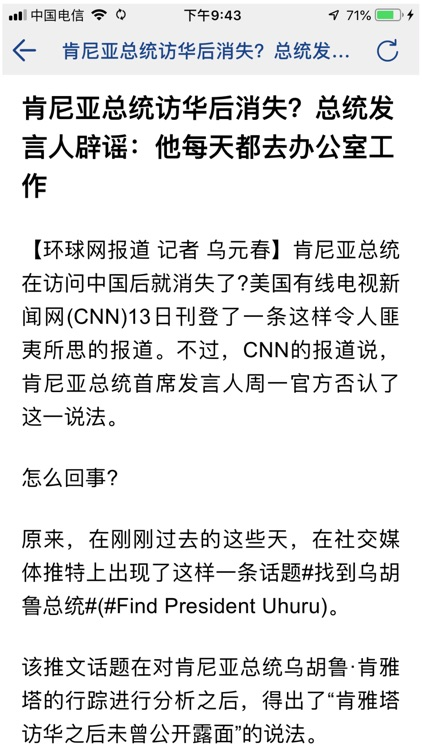 萌宝天气 screenshot-4