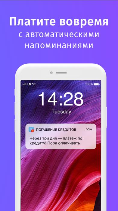 скачать хоум кредит казахстан