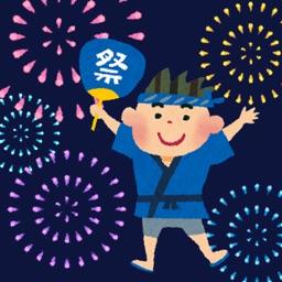 I'm Fireworks Fun