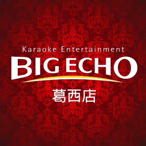 BIGECHO葛西店会員アプリ