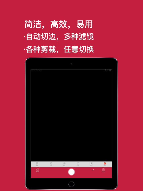 Picture To Text App Pro Screenshots