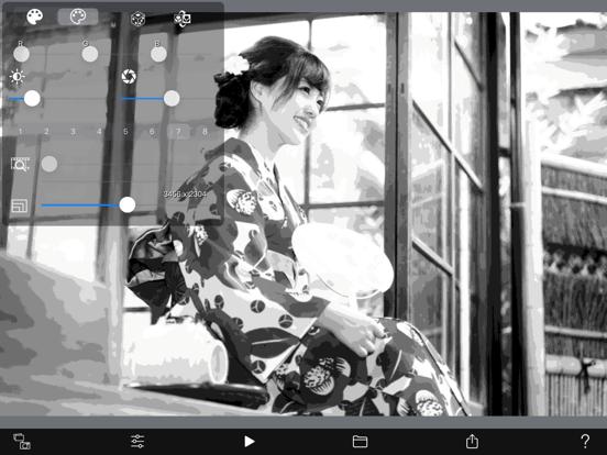 Two-Tone Video Camera screenshot 5