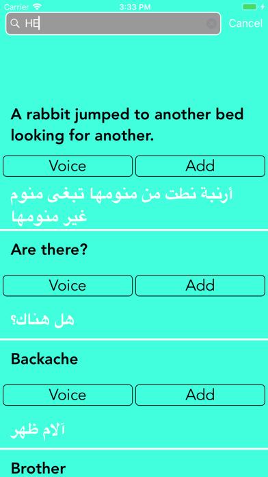Voiod screenshot 3