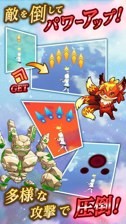塔をかける少女~かけあがり殲滅アクション screenshot-3