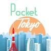 Pocket Tokyo - iPhoneアプリ
