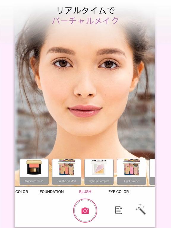 Beauty App by ARTISTRYのおすすめ画像6