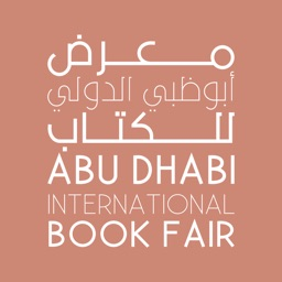 Abu Dhabi Bookfair 2019