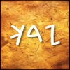 Zadok - Ancient Hebrew (Paleo)