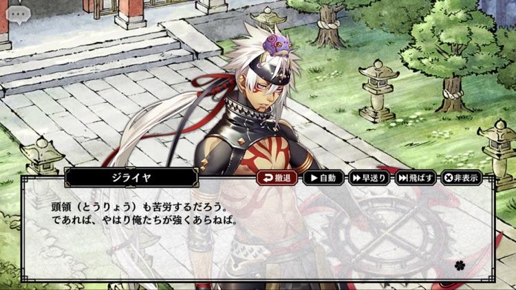 一血卍傑-ONLINE- イッチバンケツ screenshot-4