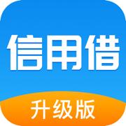 信用借-现金分期乐有钱花App
