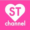 ST channel-10代女子向け流行の...