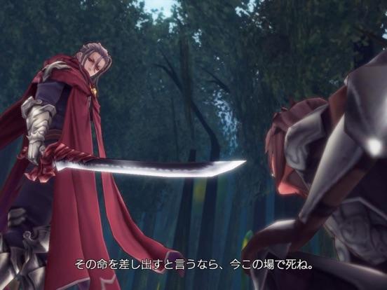 De:Lithe ~忘却の真王と盟約の天使~のおすすめ画像6