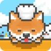 柴犬のクレープ屋さん - かわいい犬たちと一緒に料理しよう! iPhone / iPad
