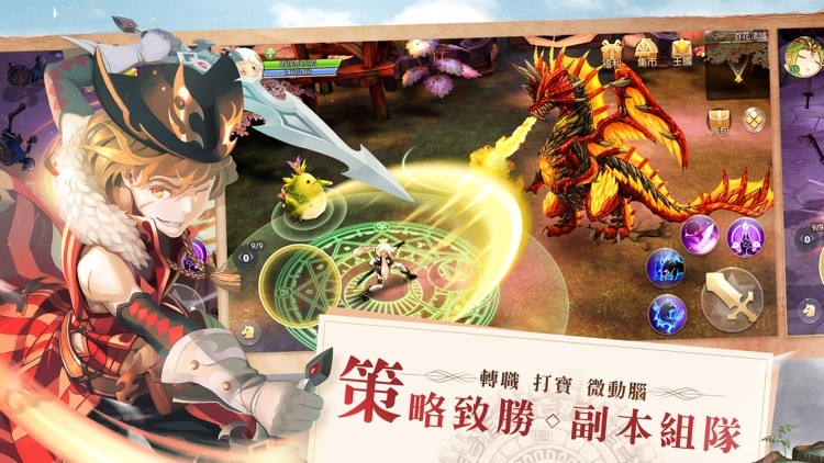 風之國度 screenshot-2