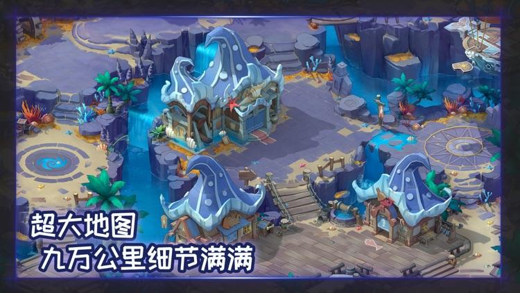梦幻神佑 - 热血少年冒险游戏! screenshot-4