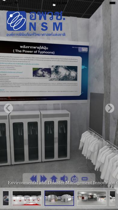 Disaster Innovation Futurium screenshot 4
