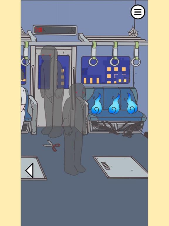 脱出ゲーム 電車で絶対座るマンのおすすめ画像4
