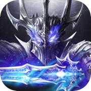 狂暴之剑 - 王牌战神暗黑魔幻游戏!