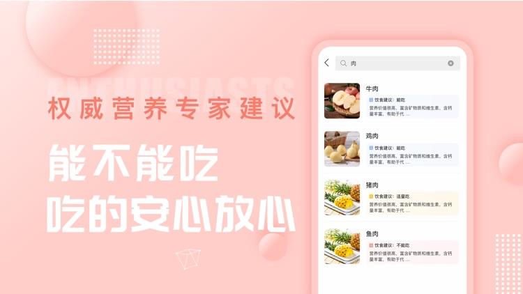 美食杰-视频菜谱做法大全 screenshot-4