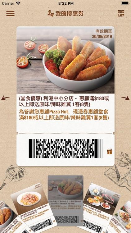 Pizza Hut HK screenshot-3