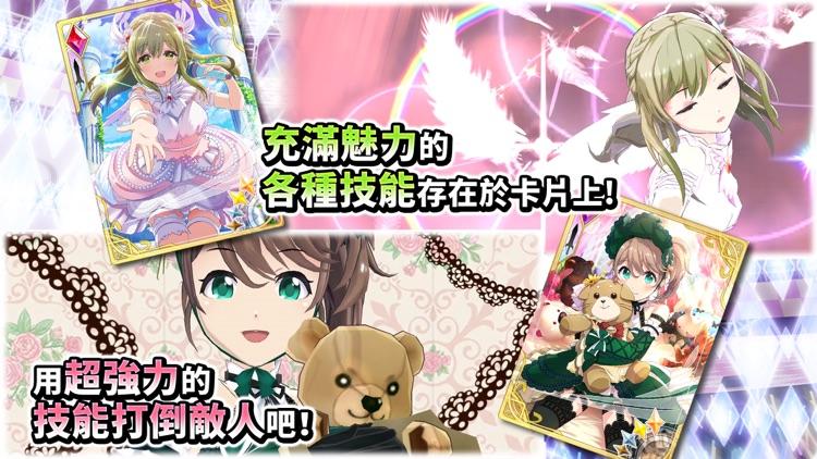 東京偶像計畫 screenshot-4