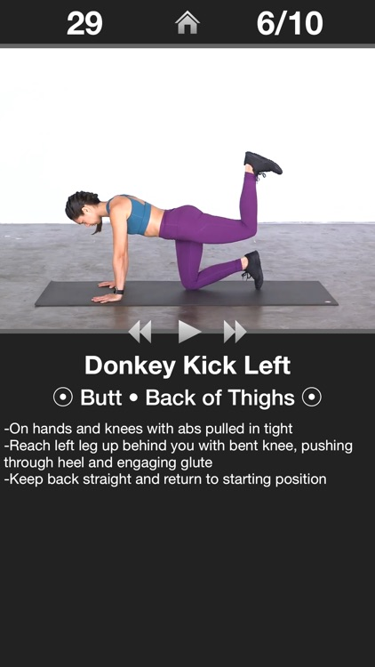 Daily Butt Workout - Trainer screenshot-0